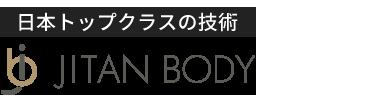 「JITAN BODY整体院 門前仲町」 ロゴ